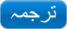 urdu_translation_icon
